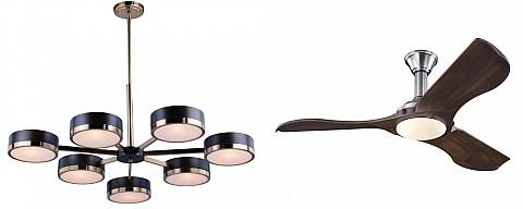 Modern Lights/Fans